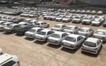 احتکار خودرو اینبار در لاهیجان