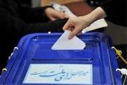 اسامی ۸۳ نامزد انتخابات در استان سمنان  آغاز رقابت تبلیغاتی