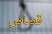 قصاص خواهرزاده به خاطر قتل دایی معتاد