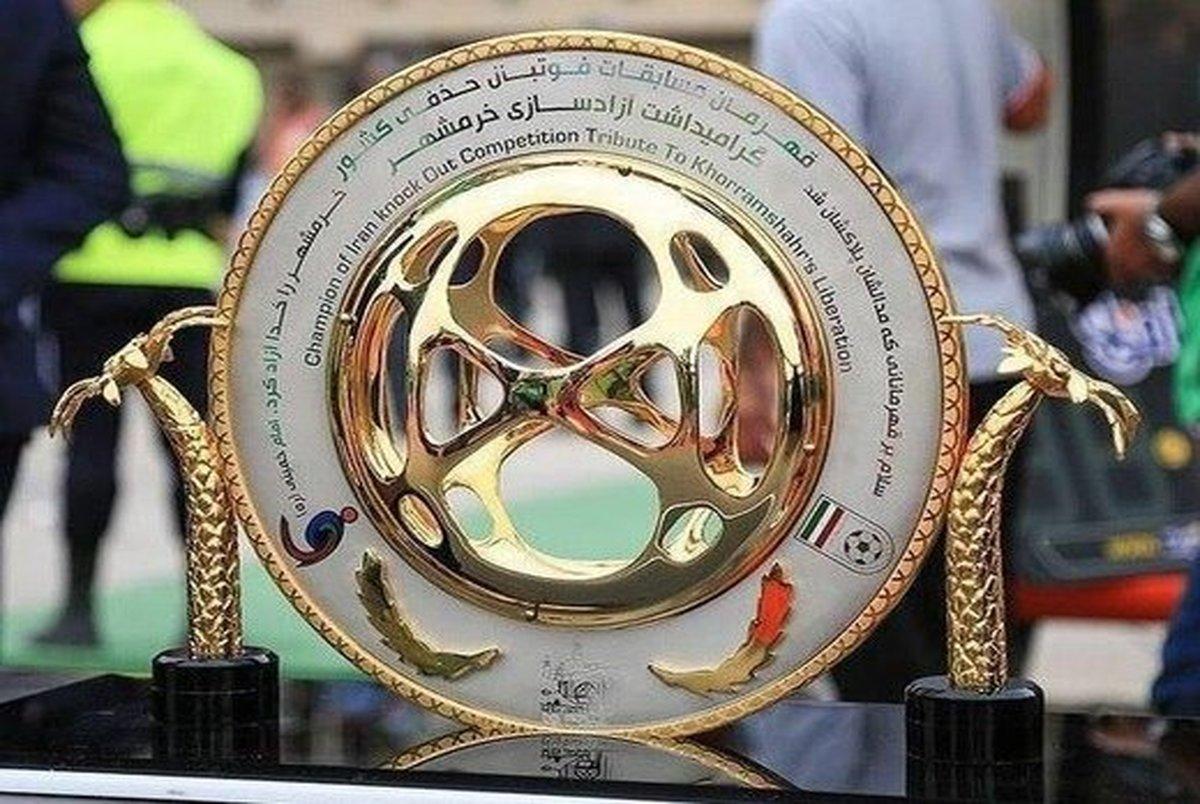 زمان احتمالی برگزاری مرحله یک چهارم نهایی جام حذفی