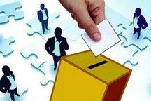 آمار ثبتنامیهای انتخابات مجلس در آذربایجانغربی به ۲۴۱ نفر رسید