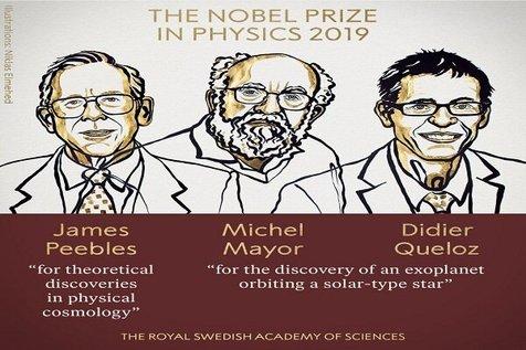 برندگان نوبل فیزیک ۲۰۱۹ معرفی شدند