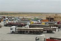 صادرات مرز ماهیرود به افغانستان متوقف شد