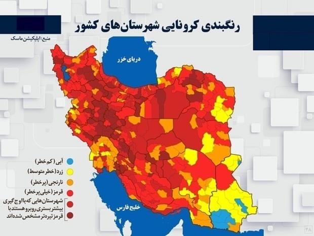 اسامی استان ها و شهرستان های در وضعیت قرمز و نارنجی / یکشنبه 5 اردیبهشت 1400