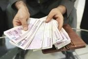 کارمند بانک دشتستان به اختلاس اعتراف کرد
