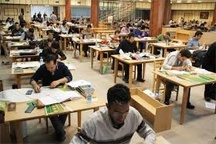 آزمون ورودی به حرفه مهندسان استانچهارمحال و بختیاری برگزار میشود