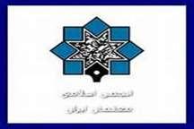 22 بهمن روز بازخوانی آرمان ها و طراوت انقلاب است