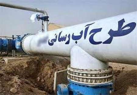 بهره برداری از 25 طرح آب روستایی در استان اصفهان