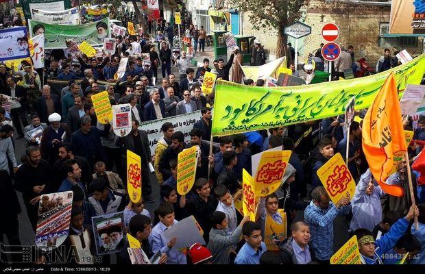 راهپیمایی باشکوه ۱۳ آبان در قم برگزار شد