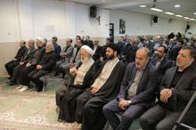 مراسم بیستونهمین سالگرد ارتحال امام در وین برگزار شد/ پیام سید حسن خمینی