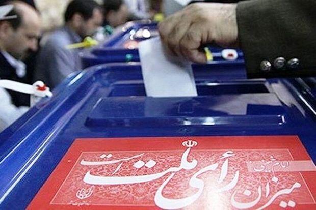 زنگ انتخابات مجلس در زنجان به صدا در آمد
