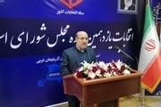 استفاده از جوهر استامپ در شعبههای اخذ رای آذربایجانغربی نیاز نیست