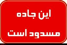 محور فرعی سنگده در مازندران مسدود شد