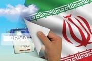 نتایج انتخابات دماوند و فیروزکوه اعلام شد