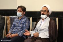 برگزاری کمیسیون های تخصصی موسسه تنظیم و نشر آثار امام خمینی(س)