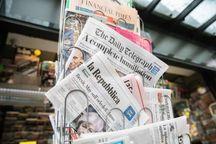 روزنامههای جهان در دوران کرونا چه وضعیتی دارند؟