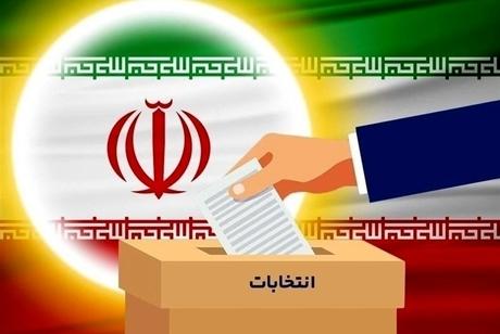 اسامی نامزدهای انتخابات ششمین دوره شورای شهر کرمان