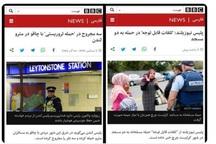 انتقاد سفیر ایران از بی بی سی فارسی به دلیل نحوه پوشش خبری حمله تروریستی نیوزیلند + عکس