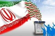 اصلاحات در خراسان بدون لیست اما حامی انتخابات