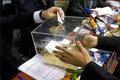 اسامی کاندیداهای حوزه انتخابیه بیرجند، درمیان و خوسف اعلام شد