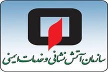 ساختمان مسکونی 2 طبقه در مشهد آتش گرفت