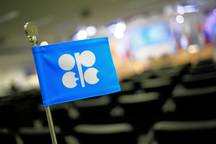 ناکامی اوپک در افزایش تولید نفت