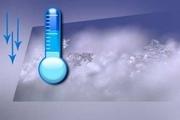 تهران ۷ درجه سرد میشود