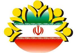 انتخاب نماینده شورای عالی استانها در شورای ملی نظارت بر تشکلهای مردم نهاد