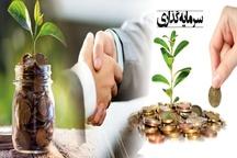 30 فرصت جدید سرمایهگذاری یزد تأیید شد