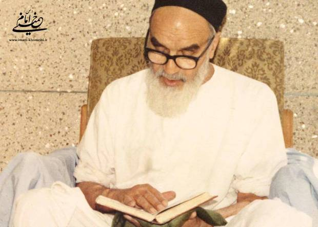 Imam Khomeini recommended believers to amend his ways