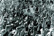 علل اصلی پدیده انقلاب اسلامی ایران چه بود؟