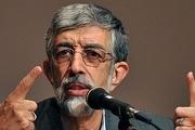 پاسخ روزنامه ایران به مواضع حدادعادل: گرهگشا برای اصولگرایان یا کشور؟