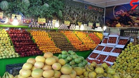 قیمت میوه و سبزی در بازار تهران + جدول/ نوبرانهها چند قیمت خوردند؟