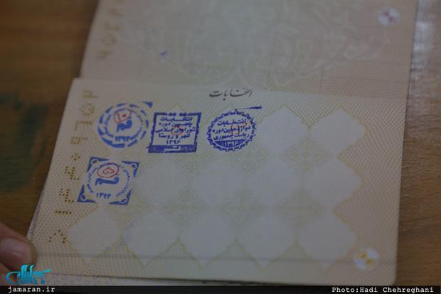 ثبتنام 231 داوطلب انتخابات میاندورهای مجلس در تهران