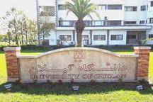 دانشگاه گیلان به شبکه علمی کشور متصل شد