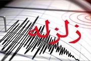 زلزله گیلان را لرزاند