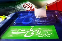 رئیس ستاد انتخابات استان خراسان جنوبی منصوب شد