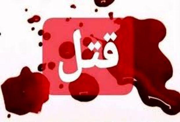 قتل سه نفر از اعضای یک خانواده در مرند