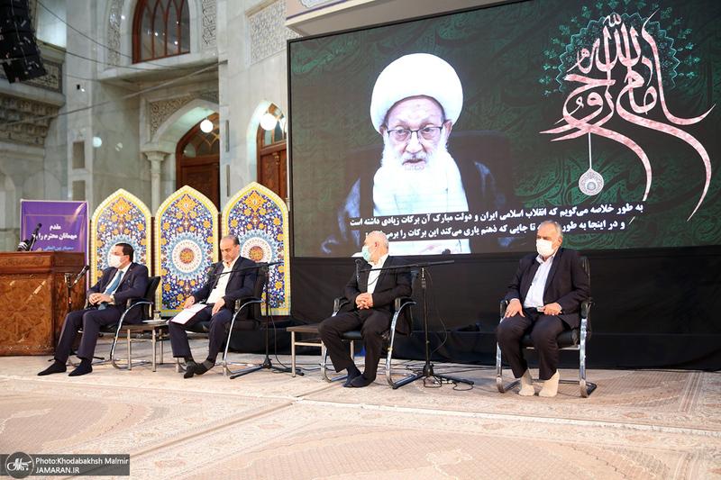 سمینار بین المللی امام خمینی(س) و دنیای معاصر-2