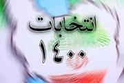 8 صندوق اخذ رأی انتخابات 1400 در حرم امام رضا(ع) مستقر می شود