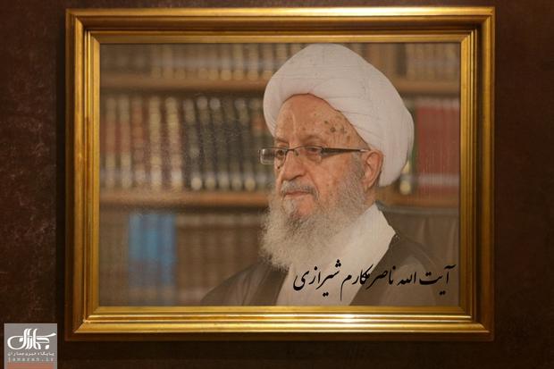 آخرین وضعیت آیت الله مکارم شیرازی پس از عمل جراحی