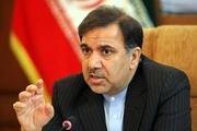 وزیر راه و شهرسازی از فرودگاه مشهد بازدید کرد