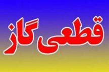 گاز مصرفی صنایع شهرک صنعتی حاجی آباد اراک هفتم فروردین قطع می شود