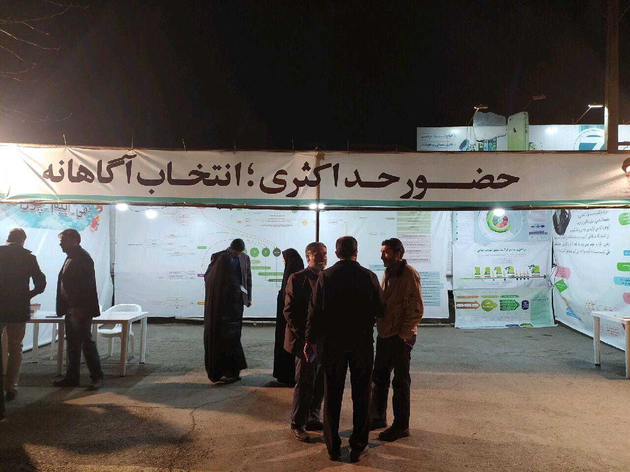 ستاد تبلیغات انتخاباتی انقلاب اسلامی در بیرجند آغاز به کار کرد