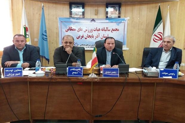 تحول ورزش همگانی بصورت پایلوت در آذربایجان غربی اجرا می شود
