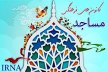 مسئول دبیرخانه کانون های فرهنگی مساجد گیلان معرفی شد
