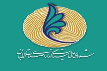 تاکید شورای عالی سیاست گذاری اصلاح طلبان بر تقویت جایگاه وزیر امور خارجه