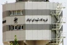 درگیری مسافران با عوامل پرواز در فرودگاه ایلام تکذیب شد