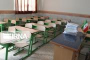 مدارس ۲۸ منطقه و بخش آذربایجان شرقی در روز سه شنبه تعطیل است