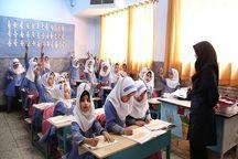 مدارس استان یزد امروز دایر است